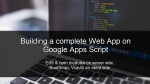 Building a complete web app on Google Apps Script